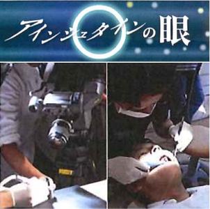 痛くない!怖くない!虫歯治療最前線