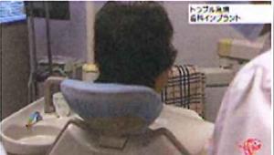 NHK・クローズアップ現代