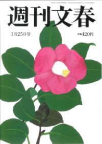 """老けない""""最強野菜・フルーツ"""""""