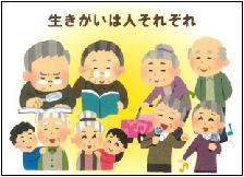 感情の老化